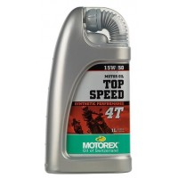 Motorex Topspeed 4T 2 Stroke Synthetic KTM Motocross Bike Gearbox Oil 15w/50